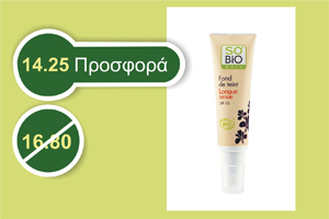 So Bio Fond de teint SPF 15 30 ml
