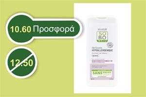 SoBio Shower gel Ypoallergenic για την ευαίσθητη περιοχή 650 ml