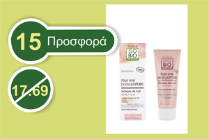 SO'BiO etic Overnight Mask με Ανθη Λωτού 50 ml