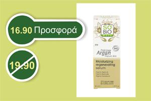 SOBiO étic MATURE SKIN Moisturizing Regenerating SERUM 30 ml
