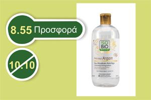 So Bio Eau Micellaire με Argan και Υαλουρονικό oξύ/προσώπου/ματιών 500 ml