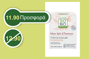 So Bio 24h Ενυδατική κρέμα με Γάλα Γαϊδούρας/Κάθε τύπος δέρματος 50 ml
