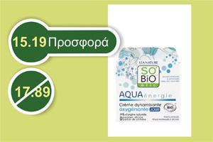 SOBiO Oxygenating Day Cream με νερό Ελβετικών παγετώνων 50 ml