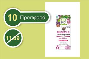 SoBio Θεραπευτική Λοσιόν για τις ΨΕΙΡΕΣ 100 ml