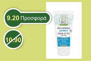 SOBiO étic TEA TREE PURIFYING SCRUB GEL-ΠΗΛΙΝΓΚ 150 ml