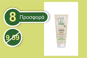 SOBiO étic MOISTURIZING BODY LOTION - DONKEY MILK 200 ml