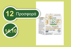 So Bio Gel Νύχτας με Argan & Ceramides Argan 50 ml +35