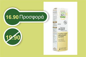 SOBiO étic MATURE SKIN CONCENTRATE Κρέμα ΜΑΤΙΩΝ 15 ml